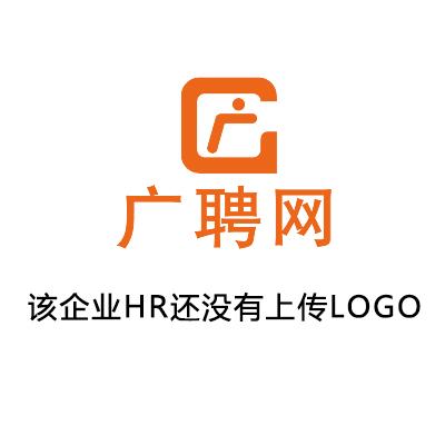 四川江油戴斯大酒店有限公司