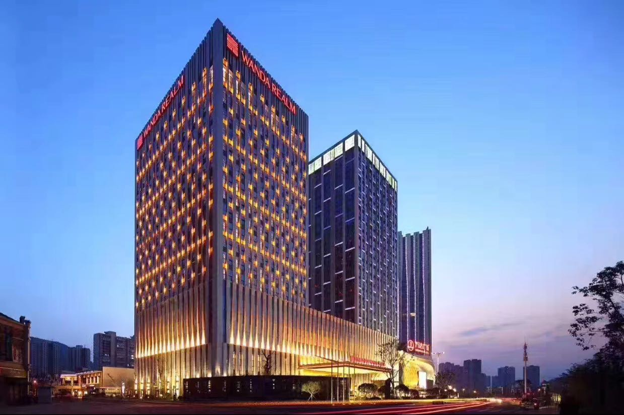 广元万达嘉华酒店管理有限公司万达嘉华酒店
