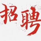 广元申通快递服务有限公司